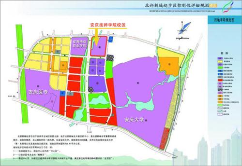 北部新城起步区控制性详细规划图(图片来源:网络)-东进北扩 宜秀