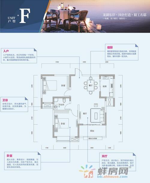 两室两厅91.95.jpg