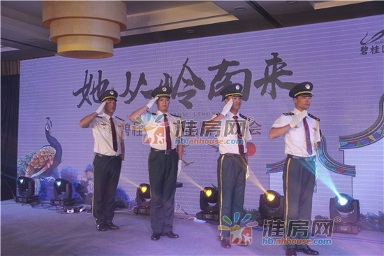 淮北碧桂园 2017年品牌发布会盛世诚献图片 150365 550x366