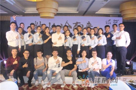 淮北碧桂园 2017年品牌发布会盛世诚献图片 169746 550x366