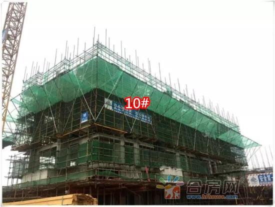 10#正在安装四层钢筋顶模.jpg