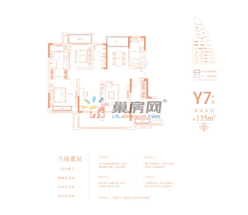 20170405-新华御府·户型-白-07.jpg