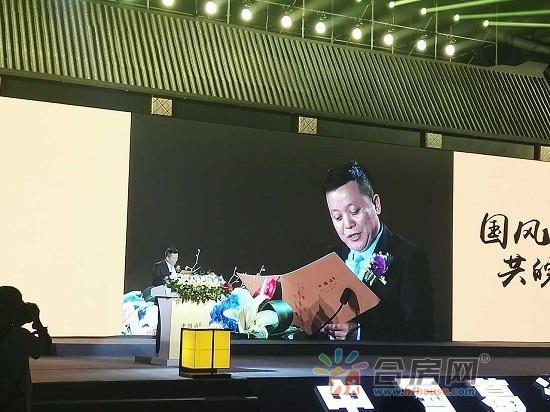 中国葛洲坝地产公司董事长何金钢先生.jpg