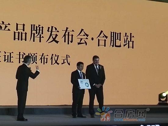 合肥公司总经理董加升先生接受预认证证书.jpg