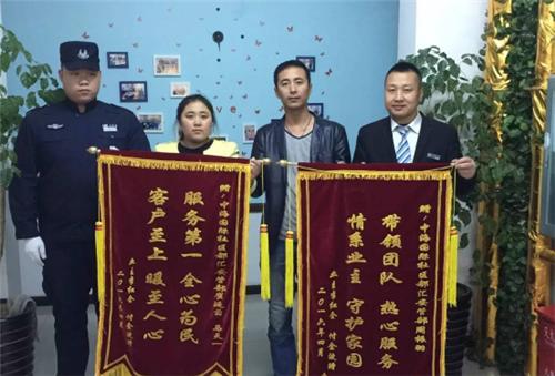 中海物业,一个值得传颂的故事