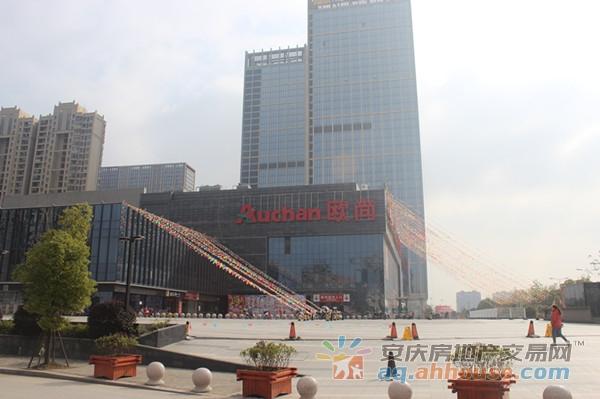 欧尚超市和紫峰大厦