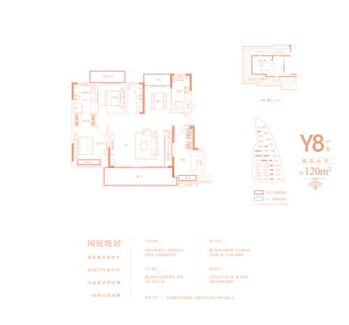 20170405-新华御府·户型-白-08.jpg
