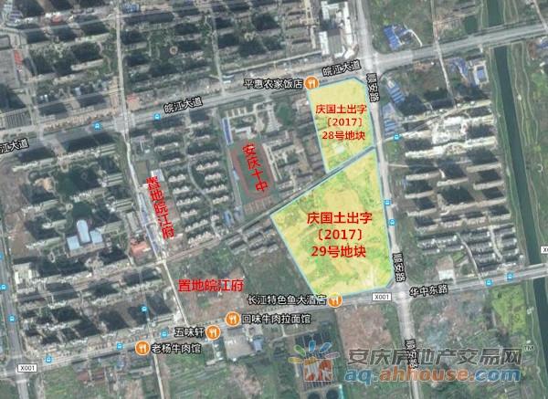 安庆新推3宗住宅用地 东部新城2宗北部新城1宗
