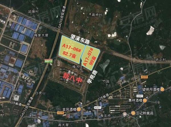 桐城市东部新城四宗商住用地将于11月13日拍卖