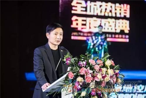 绿地集团安庆置业有限公司副总经理 张礼庆致辞