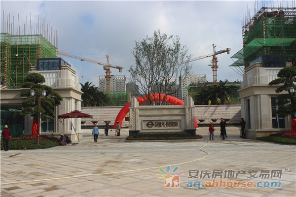 <a href=&#39;http://newhouse.aq.ahhouse.com/1400007940/&#39; target=&#39;_blank&#39; style=&#39;color:red;text-decoration:underline;&#39;>恒大·珺睿府</a>实景