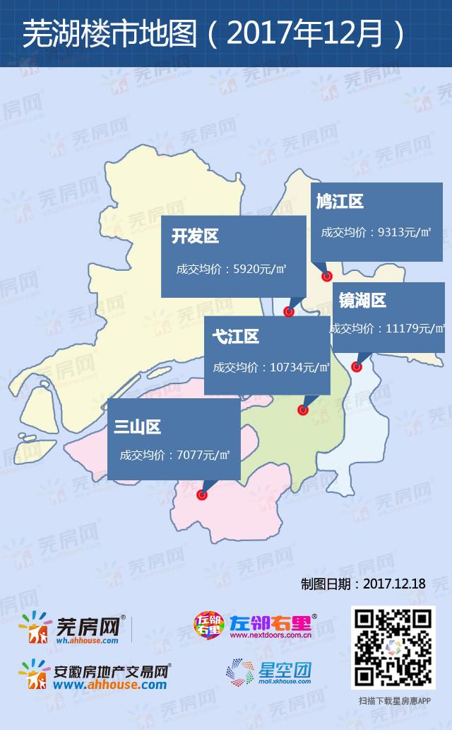 地图12.jpg