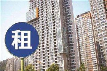 年报:2018年黄山市住宅销售20696套 均价5698元/㎡
