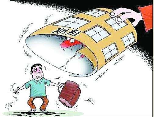 武汉出台新规 监管新房预售金防止开发商挪用跑路