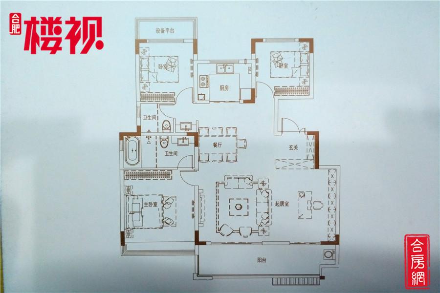 【世茂国风】四房两厅两卫137.06㎡B-2户型赏析