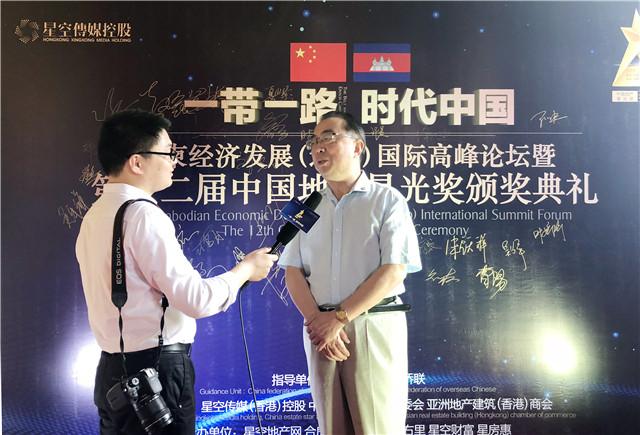 安徽同昇控股集团 首席顾问 赵宪法 接受采访