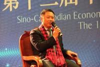 星空传媒控股董事长陈挚:海外投资 机遇挑战并存