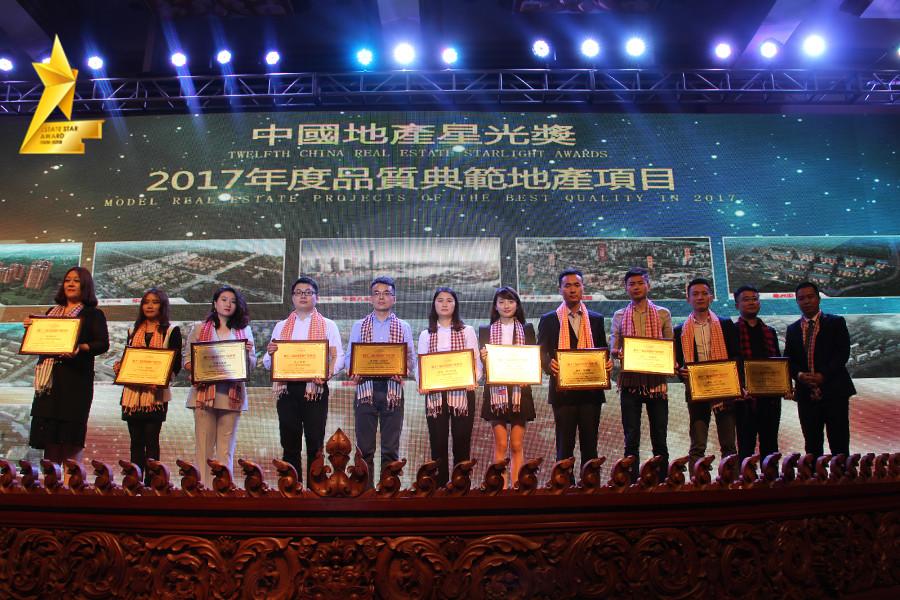 第十二届中国地产星光奖盛典璀璨落幕!