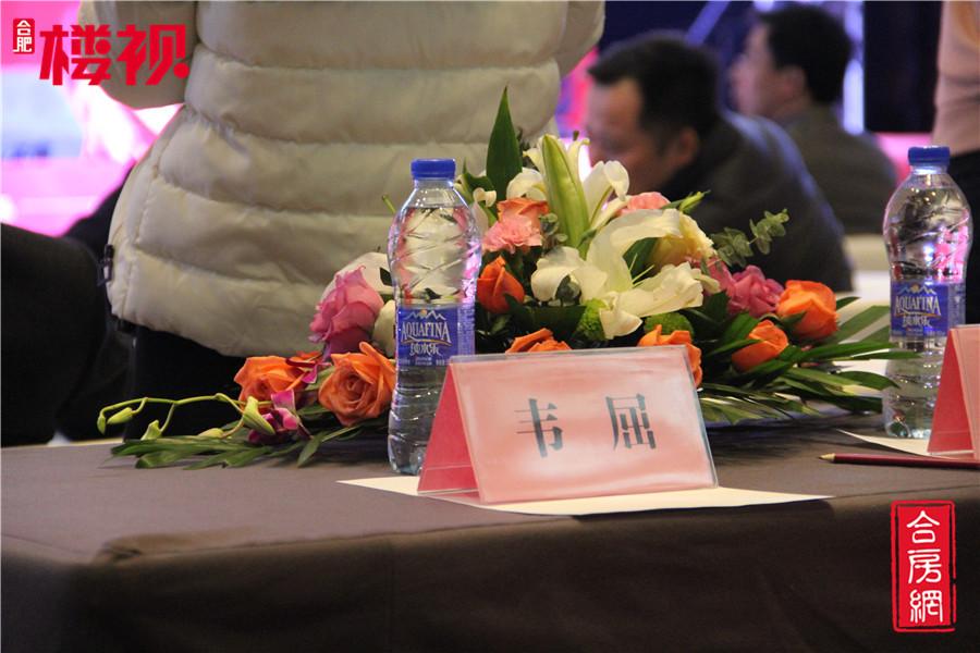 【中国铁建悦湖国际】十载征程圆满落幕