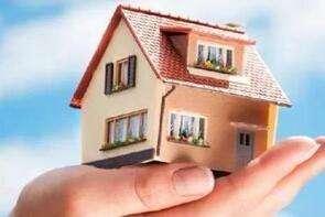 租购同权了 为什么75%的年轻人还是会坚持买房?