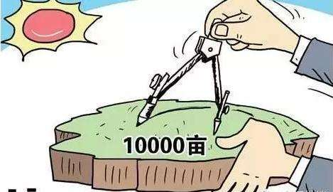 国土部:广州入选土地利用总体规划编制市级试点
