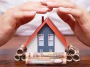 甘肃发通知:禁止发放三套及以上住房公积金贷款
