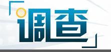 调查显示:低薪造成台湾想去海外工作的人数创新高