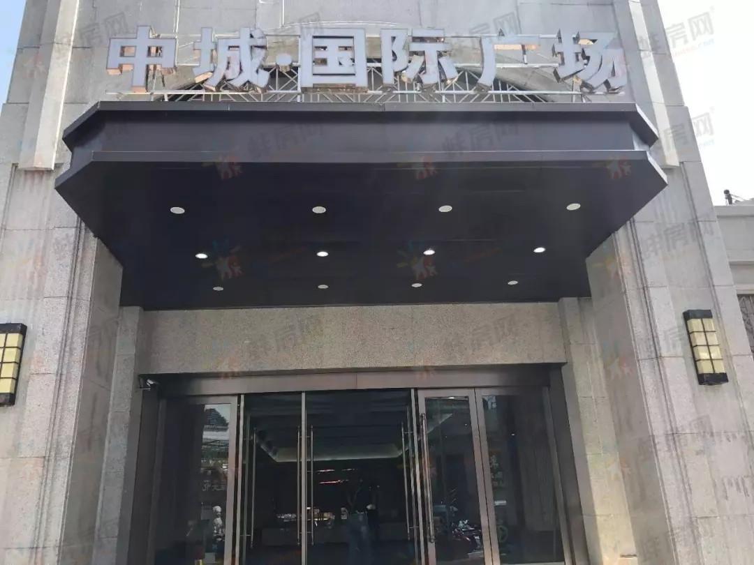 中城·国际广场