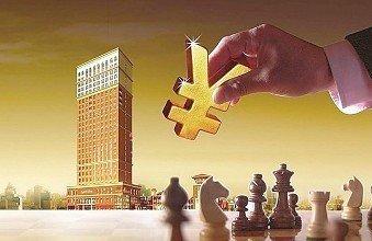 一月份房地产等三个行业 无新增对外投资项目