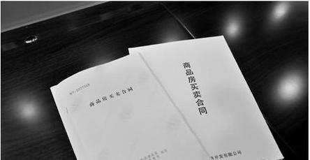 浙版新商品房合同:全装修须有空气检测合格报告