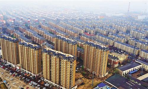 11城集体建设用地建设租赁住房试点方案获批