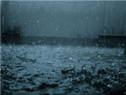 安徽未来三天雨水渐止初露阳光 最高气温未破10℃
