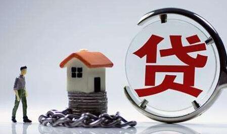 """利率上涨 额度受限 今年房地产信贷或""""紧上加紧"""""""