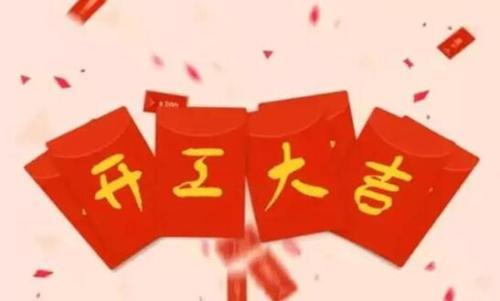 张近东开年致奋斗者   热血预测2018年消费大势
