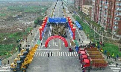 到2020年 芜湖市计划将开工始建设轨道交通3号线