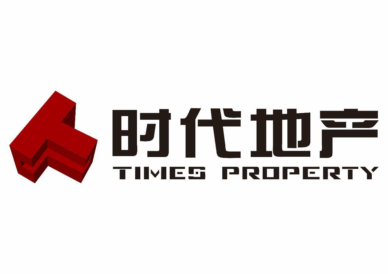 """时代地产2月27日起股份简称更名为""""时代中国控股"""""""