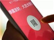 微信数据报告称:春节收到红包数量最多者达3429个