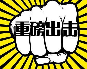 徐州打造淮海经济区人才高地 向院士开出最高1亿元资助承诺