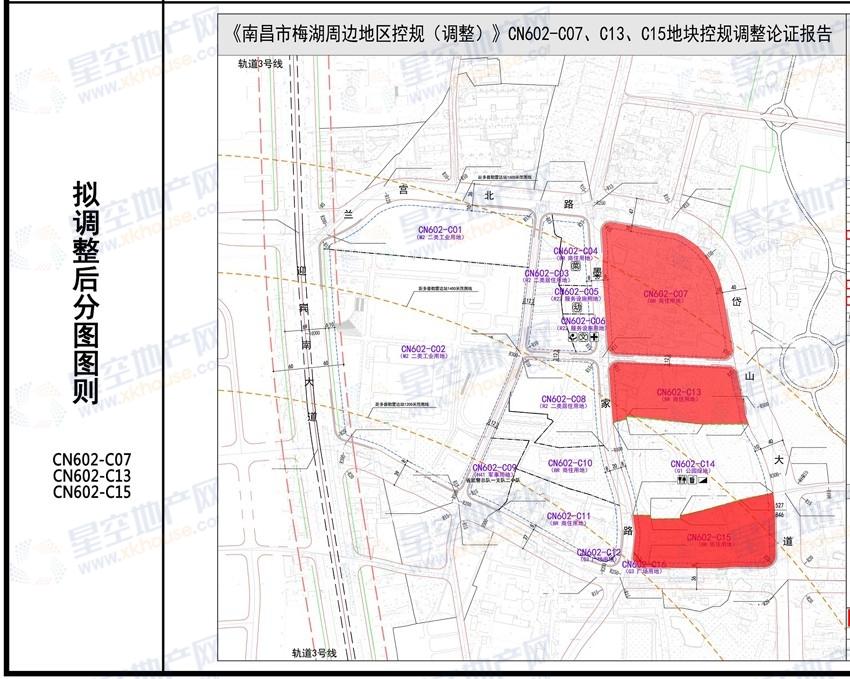 南昌梅湖周边要出三块商住用地 地块批前公示中