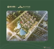 淮北-淮北恒大中央公园