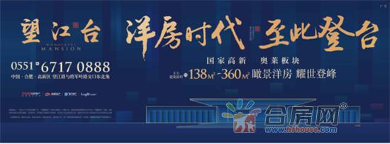 0312望江台官微工程进度682.png
