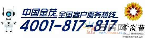 金茂湾叠墅产品常规软文1篇 972.png