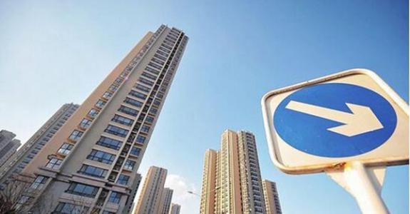 统计局:一线城市新房和二手房价格继续环比下降