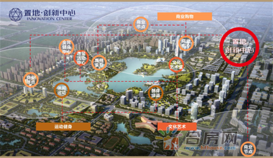 20180320蜀西湖CBD即将开建-创新中心286.png