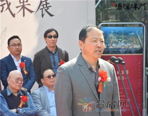 配图3:刘江颍致辞.jpg
