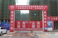 悦湖城3月工程进度:项目整体10层以上