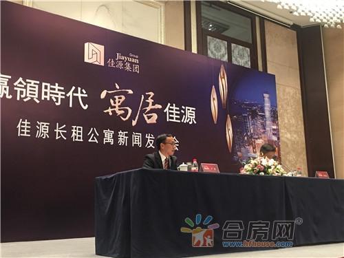 商业集团总裁卢总致辞