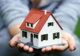 房地产税法草案已有大体框架 正向各地征求意见