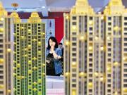 三月以来楼市出现四大变化 想买房的人需要注意了