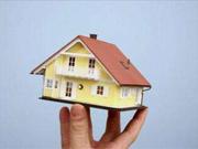 中国推进住房租赁资产证券化 雄安新区等优先进行